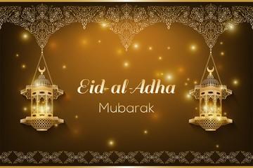 Muslim community festival card.