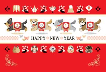 2018年戌年完成年賀状テンプレート「走る犬カルテット日本縁起物赤背景和風」HAPPY NEW YEAR