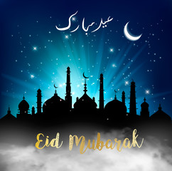 Eid Mubarak Islamic Greeting Card for Muslim Holidays. Vector illustration