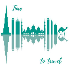 Vector illustration of United Arab Emirates skyscrapers silhouette and camel. Dubai and Abu dhabi buildings.