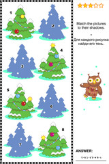 Christmas or New Year themed visual puzzle: Match the pictures of decorated fir trees to their shadows. Answer included.
