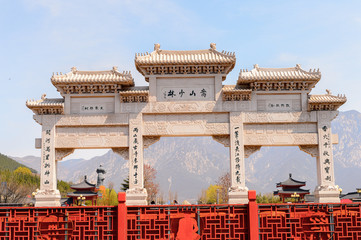 Gateway to the Shaolin Monastery (Shaolin Temple), a Zen Buddhist temple. UNESCO World Heritage site