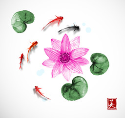 Little fishes and big pink lotus flower hand drawn with ink on white. Traditional oriental ink painting sumi-e, u-sin, go-hua. Contains hieroglyph - beauty.