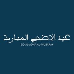 Arabic calligraphy of an eid greeting, happy Eid al adha, EID Al fitr, Eid Mubarak beautiful greeting card