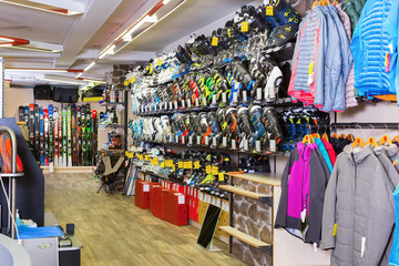 Image of sport store with equipment