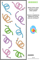 Visual puzzle: Which of the ropes will form a knot when pulled by the ends? Answer included.