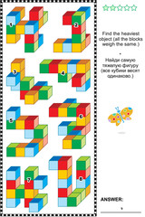 Visual math puzzle with colorful toy blocks: Find the heaviest object (all the blocks weigh the same). Answer included.