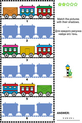 Visual puzzle or picture riddle: Match the pictures of colorful vintage toy trains to their shadows. Answer included.