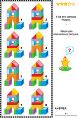 Visual puzzle: Find two identical pictures of toy towers made of colorful building blocks. Answer included.