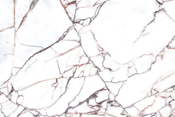 marble texture abstract background  ,marble stone ,marble pattern,white marble and brown.