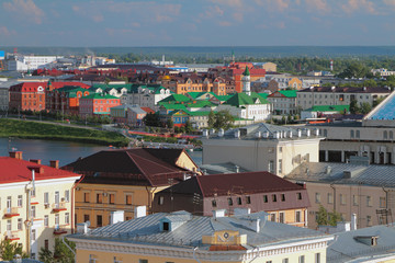 Downtown and Old-Tatar settlement. Kazan, Russia