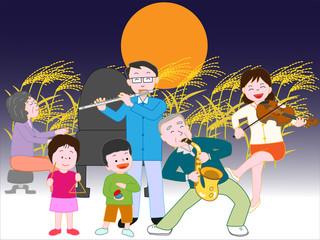 家族による秋の満月の夜のコンサート