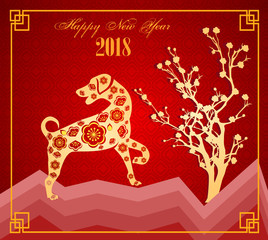 Happy New Year 2018 brush Celebration Chinese New Year of the dog. lunar new year
