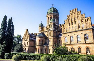 Cernivci, Universität, ehemalige Residenz, Ukraine, Westukraine