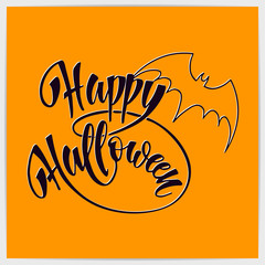 """Hand lettering quote """"Happy halloween"""". Modern calligraphy."""