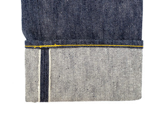 close up of fold hem silver selvedge japan denim