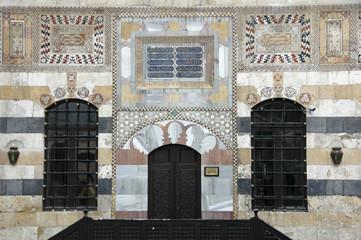 Azem Palace, Damascus, Syria