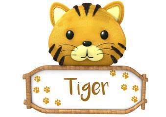 Tigre Cartel Peluche