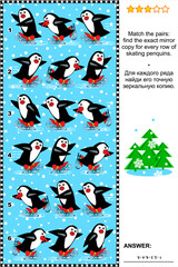 Christmas, winter or New Year visual puzzle: Match the pairs - find the exact mirror copy for every row of skating penguins. Answer included.