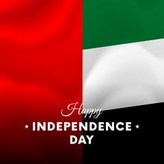 Banner or poster of United Arab Emirates independence day celebration. Waving flag. Vector illustration.