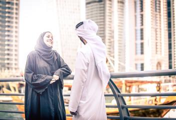 Arabian couple portrait