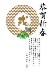 和風のフォーマルな戌年の犬のイラスト年賀状テンプレート縦型