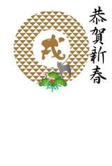 戌年の犬のイラスト年賀状テンプレートデザイン