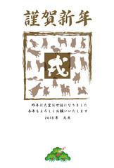 和風の戌年の犬のイラスト年賀状テンプレート縦型