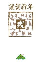 戌年の犬のイラスト年賀状テンプレート縦型デザイン