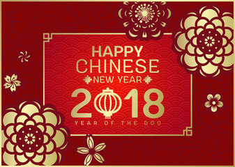 Happy Chinese new year 2018 text on china frame and gold flower paper cut abstract background vector design