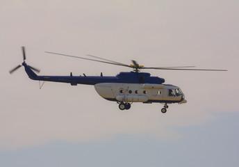 MI-17 Rescue Chopper