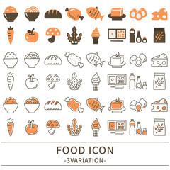 食品 アイコン セット