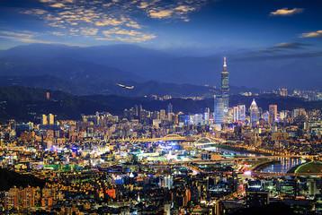 beautiful view of Taipei city druning nice time, Taiwan