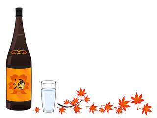 一升瓶とコップ酒(秋、紅葉)