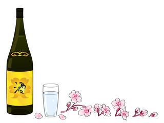 一升瓶とコップ酒(春、桜)
