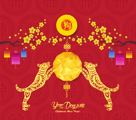 Oriental Chinese New Year 2018 background with polygonal lantern (hieroglyph: Dog)