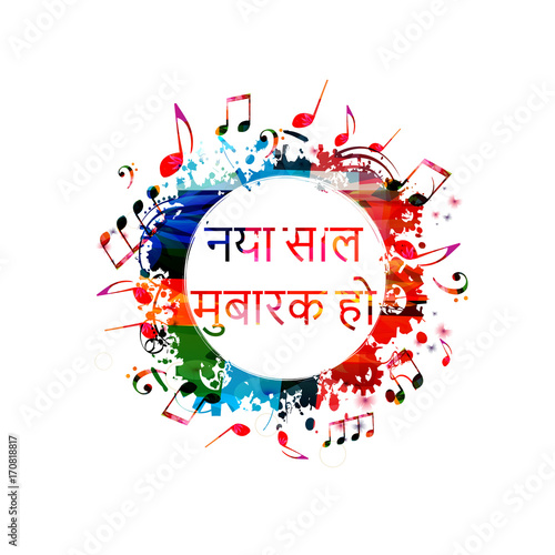 happy new year 2018 hindi text colorful lettering template design background vector illustration with