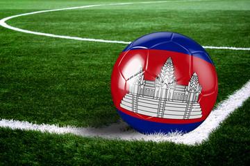 Cambodia Soccer Ball on Field at Night