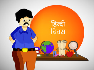 Illustration of elements of Hindi Divas Background. Hindi Divas is an annual day celebrated on 14 September in Hindi speaking regions of India