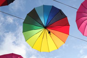 Photo of beautiful multi-colored umbrellas