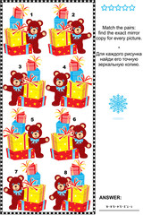 Christmas, New Year, birthday or other holiday visual puzzle: Match the pairs - find the exact mirrored copy for every picture of teddy bear and gifts. Answer included.