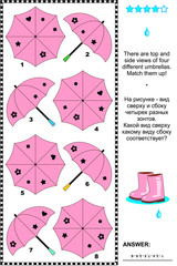 Pink umbrellas visual puzzle: There are top and side views of four different umbrellas. Match them up! Answer included.
