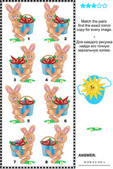 Visual logic puzzle: Match the pairs - find the exact mirror copy for every image of  bunnies carrying buckets full of carrots. Answer included.