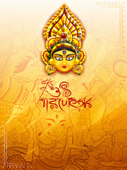 Goddess Durga in Happy Durga Puja background with bengali text Sharod Utsav meaning Autumn festival