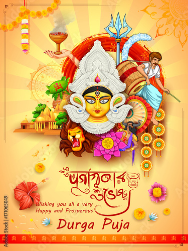 Goddess durga in happy dussehra background with bengali text goddess durga in happy dussehra background with bengali text durgapujor shubhechha meaning happy durga puja m4hsunfo