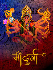 Goddess Durga in Subho Bijoya Happy Dussehra background with text in Hindi Ma Durga meaning Mother Durga