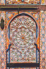 Porte Marocaine colorée - Moulay Idriss - Maroc