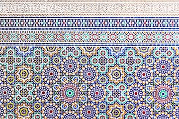Mur en Zellige - Moulay Idriss - Maroc