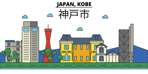 Japan, Kobe. City skyline: architecture, buildings, streets, silhouette, landscape, panorama, landmarks. Editable strokes. Flat design line vector illustration concept. Isolated icons