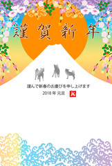 富士山と犬の華やかな年賀状テンプレート素材2018